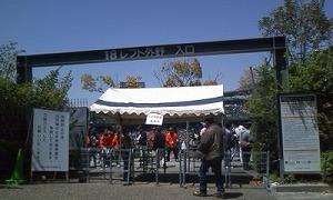 gate18-2.jpg