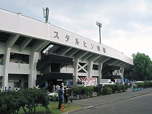 Asahikawa_Starffin1.jpg