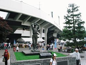Asahikawa_Starffin2.jpg