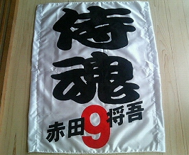 samurai9.jpg