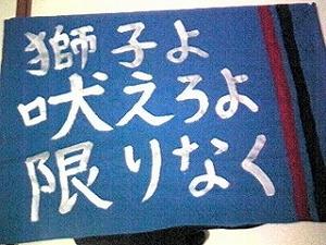 shishihoe.jpg