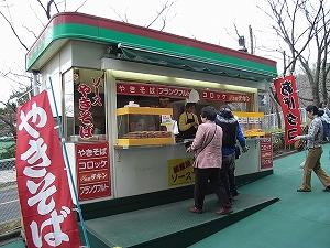 yakisoba1.jpg
