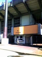 Iwate_Kenei3.jpg