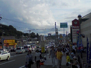 morioka5.jpg
