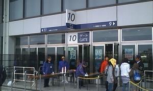 gate10.jpg