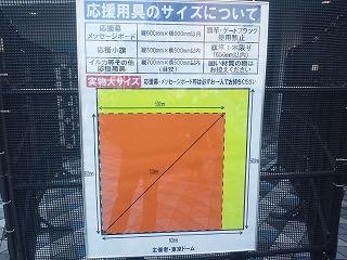 kisei2012.jpg