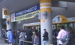 gate6-2.jpg