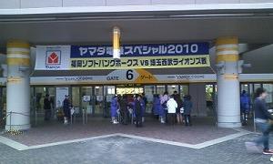 gate6.jpg