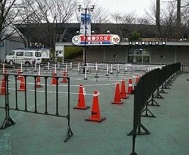 zenjitsu_ticket.jpg