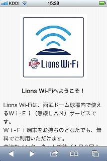 iOShome1.jpg