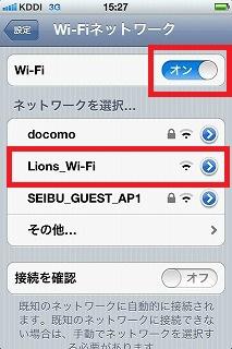 iOSwifi1.jpg