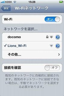 iOSwifi2.jpg